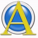 Dakêşin Ares