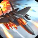 Degso Battle of Warplanes