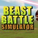 გადმოწერა Beast Battle Simulator