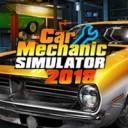 გადმოწერა Car Mechanic Simulator 2018