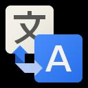 چۈشۈرۈش Client for Google Translate