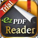 چۈشۈرۈش ezPDF Reader