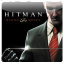 Ampidino Hitman: Blood Money Patch