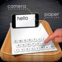 ডাউনলোড Paper Keyboard