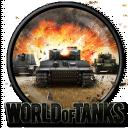 Budata World Of Tanks
